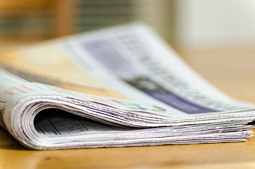Jornal DCI encerrará suas atividades